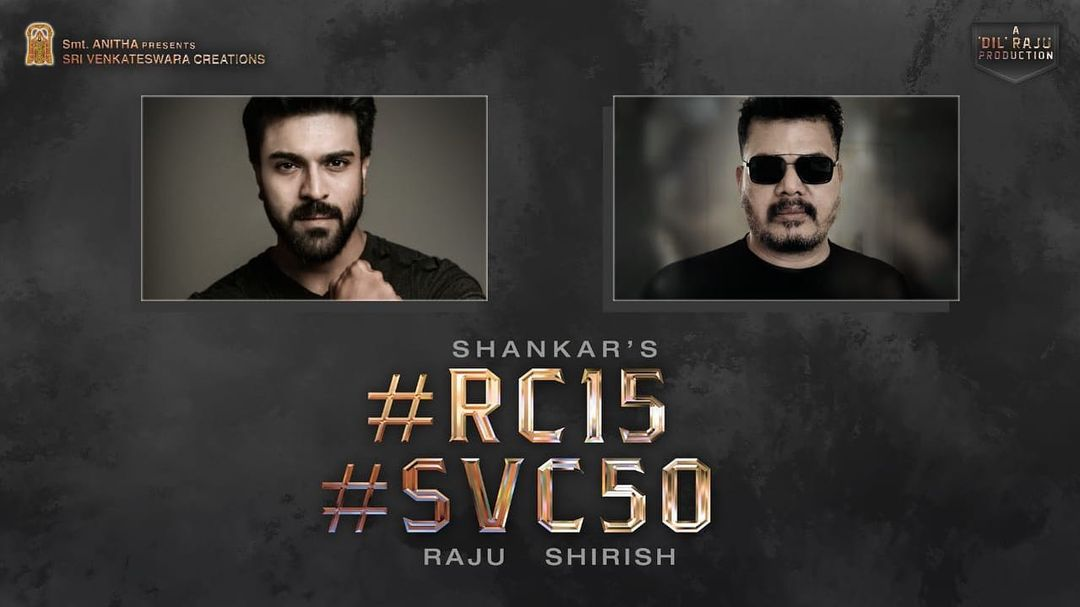 Ram Charan Coming up with one more Multi starer Movie?